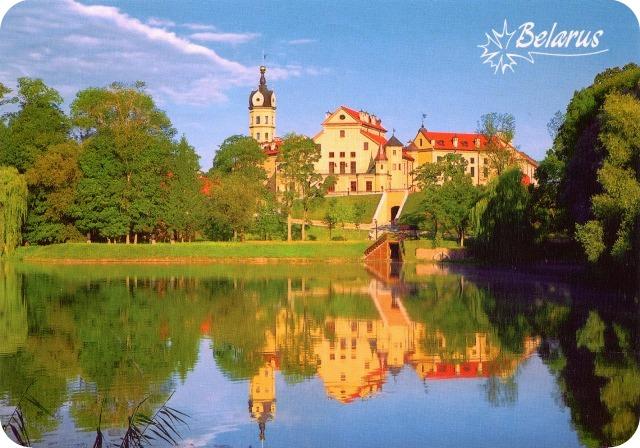 Nesvizh-Castle-BELARUS