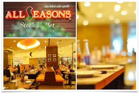 all-seasons-steak_10_2