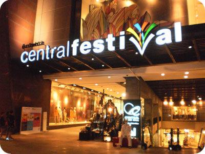 central-festival-pattaya