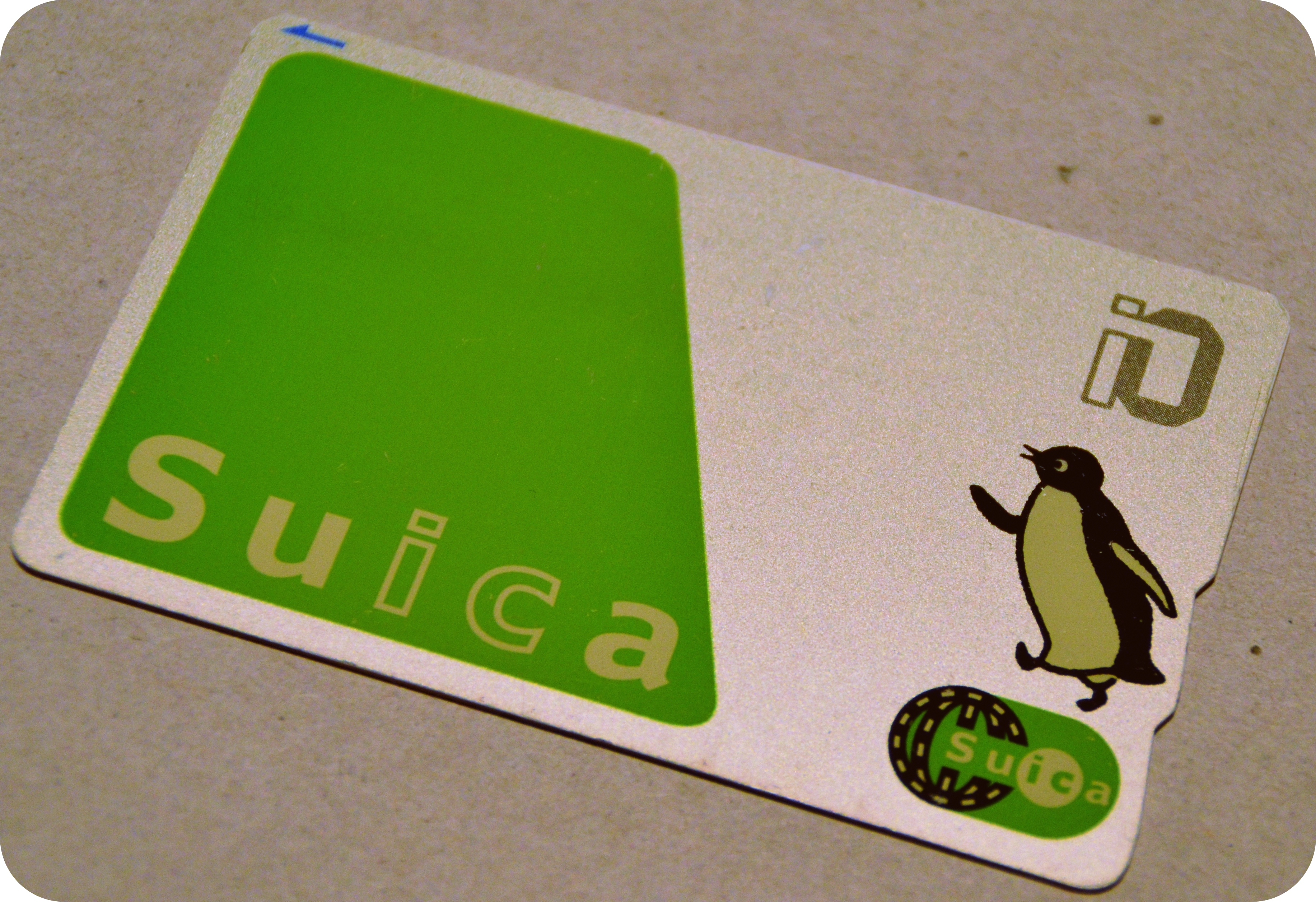Suica_Train_Card